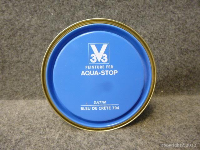 Peinture bois microporeuse aqua stop v33 0 5 l v33 g 39 peint destockage - Peinture aquastop v33 ...